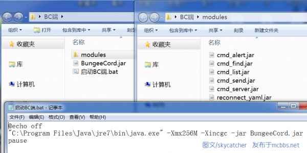 [BC端教程] windows ftp搭建