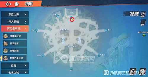航海王热血航线宝藏位置在哪 航海王游戏