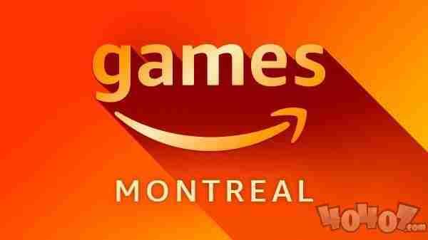 亚马逊成立蒙特利尔游戏工作室 蒙特利尔语言
